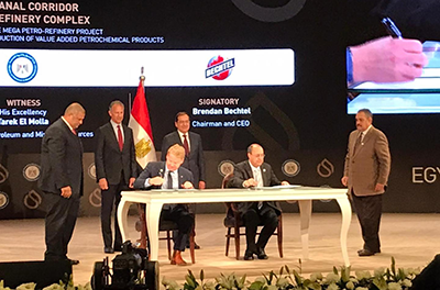 Image of Egypt signs $6.7B agreement with US Bechtel to implement refining complex