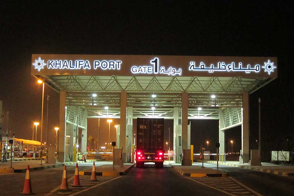 Khalifa Port is the only automated facility of its kind for 3,000 miles (more than 4,800 kilometers) in any direction