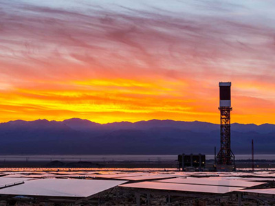 Image of a water processing facility at sunset